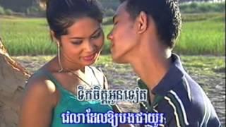Leng mean krea chong kroy, Kim Soproney