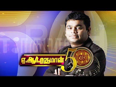 A R Rahman 50th Birthday Special - Republic Day | Kalaignar TV