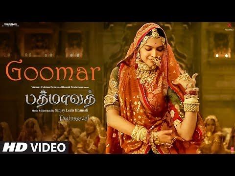 Xxx Mp4 Goomar Video Song Padmaavat Tamil Songs Deepika Padukone Shahid Kapoor Ranveer Singh 3gp Sex