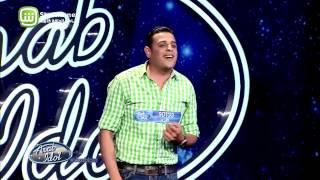 Arab Idol الموسم الرابع – تجارب الاداء- محمد الحوري