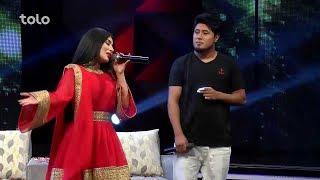 پرنده محبت - آریانا سعید و جمال مبارز / Parenda Mohabat - Aryana and Jamal