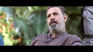 Maalik 2016 Full Movie with english subtitle