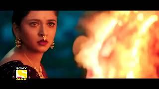 Bahubali 2 - The Conclusion | Exclusive Promo | Amarendra Bahubali | 17 December 2017 | Max & LivApp