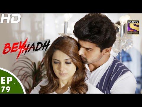Xxx Mp4 Beyhadh बेहद Episode 79 27th January 2017 3gp Sex