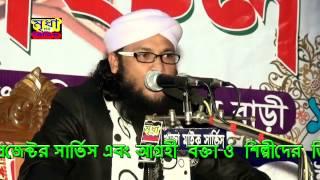 মুফতি মনিরুল ইসলাম চৌধরী (মুরাদ) 2017 সালের   নতুন আলোচনা । monirul islam chowdhury murad