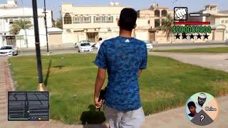 قراند سعودي | GTA Saudi 🇸🇦💰☀️