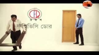 RFL UPVC Door
