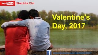 Shankha Chil::: Valentine's Day Special PRANK Show 2017 || দেশি পুলাপান Valentine Day তে যা করে