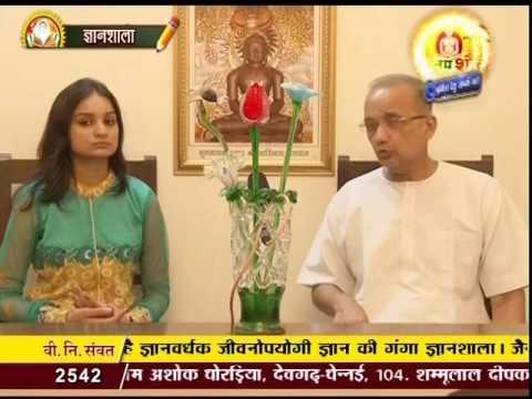 Pathshala | Daslakshan Parv | R L Banada Ji | Ep - 23