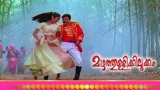 Velippenninu thaalikku..... Song From Super Hit Malayalam Movie Mazhathullikkilukkam -  [HD]