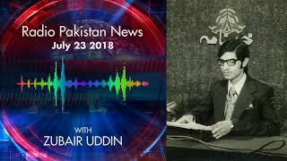 Radio Pakistan News July 23 2018