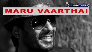 Maru Vaarthai Pesathey Cover Song - Sri Jeyanthan