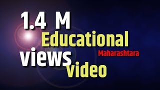 Marathi poem for std 3 with actions & English subtitles