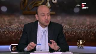 د. أحمد كريمة لـ كل يوم: لا يوجد أحد على ظهر الأرض قادر على تفسير الأحلام إلا إذا كان ولي