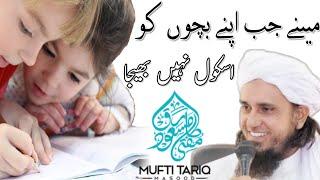Maine Apne Bacho Ko Pahle School Nahi Bheja | HD | Mufti Tariq Masood Sahab | Islamic Views |