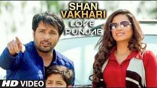 Amrinder Gill New Punjabi (Full Movie) Love Punjab 2018 || Sargun Mehta New Punjabi m0vie 2018