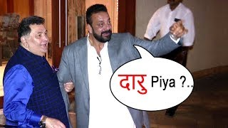 Sanjay Dutt's FUNNY Moments With Reporters At Diwali Party 2017