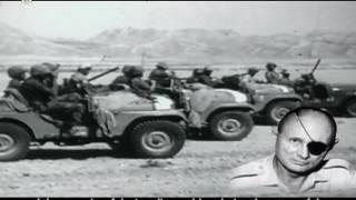 فيلم حرب أكتوبر 73 بعيون إسرائيلية