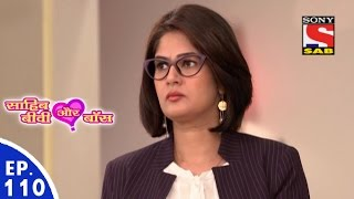 Sahib Biwi Aur Boss - साहिब बीवी और बॉस - Episode 110 - 23rd May, 2016