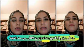 رد علي تصريحات تركي ال الشيخ