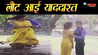 YHM: इशिता-रमन करेंगे BUDAPEST में RAIN DANCE   RAMAN-ISHITA IN BUDAPEST