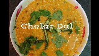 Cholar dal [Bengali Recipe] Purely Veg