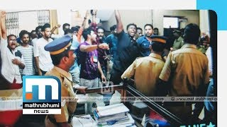 Police Lathi-Charge Hartal Supporters In Kannur| Mathrubhumi News