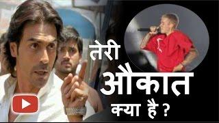 """Shocking! """"Justin Bieber"""" Ke Concert Par Media Se Bhide Arjun Rampal"""