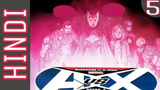 AVENGERS vs X MEN | Episode 05 | Marvel Comics in Hindi | BlueIceBear
