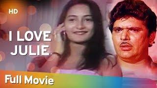 I Love Julie | Raza Murad | Leena | Malvendra Jeet | Bollywood Popular Movie
