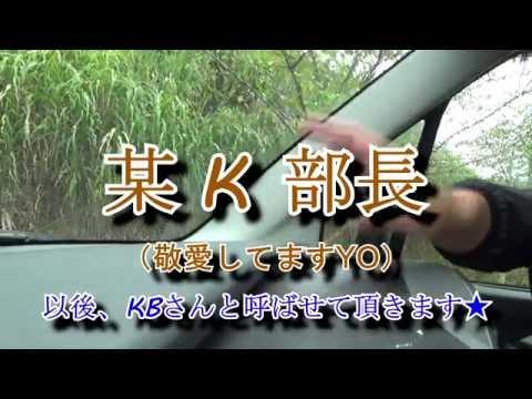 【進撃のゴジラ】#67:KB氏からの贈物&こち亀よ、永遠なれ!【永遠の果てに】