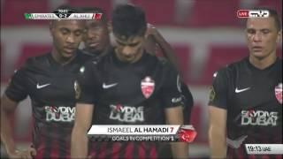 اهداف الاهلي | مباراة الاهلي  4 & الامارات 0 - دوري الخليج العربي