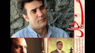 حمیدرضا نوربخش، بهداد بابایی و مونس شریف اف - ماهور