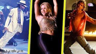 أفضل 10 راقصين عرفهم العالم