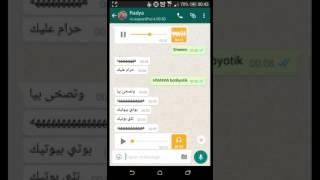 whatsapp maroc 2016 تسجيل جديد علااام ديال ختنا العسل كيقطر