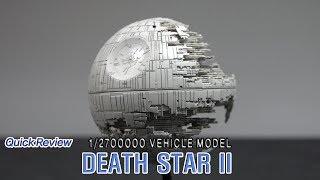 [Quick Review] 1/2700000 비클 모델 데스 스타 II / VEHICLE MODEL DEATH STAR II