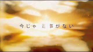 【替え歌】本当に初音ミクが消失したらニコ厨がどの様な反応を起こすか 歌ってみた【ふに】