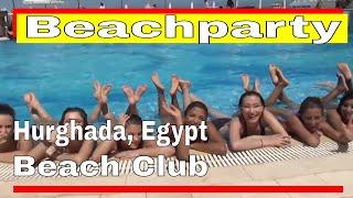 Pool Party Egypt - بكيني في مارينا