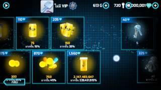 hack Gangstar vegas 1.7.0g Root game killer