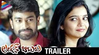London Babulu Telugu Movie Trailer | Swathi | Priyadarshi | Rakshith | Maruthi | Telugu Filmnagar