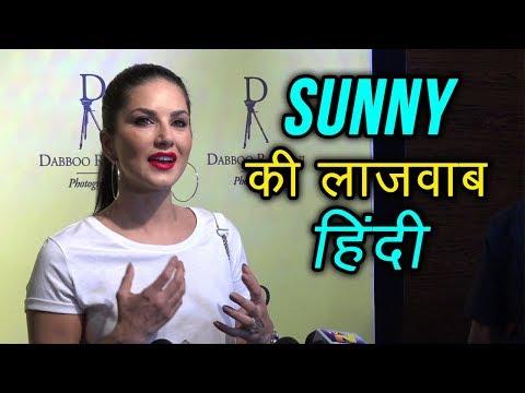 Xxx Mp4 Sunny Leone EFFORTLESSLY Talks In Hindi Language At Dabboo Ratnani Calendar Launch 3gp Sex