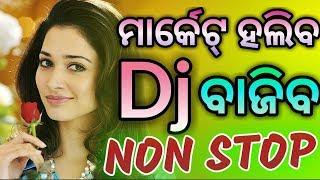 Bobal Odia Dj songs Hard Bass Non Stop 2019