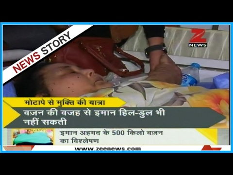 DNA: Eman Ahmed, world's heaviest woman, in India for bariatric surgery - All you need to know