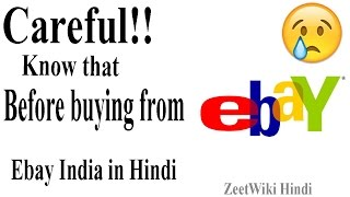 Careful!! know that before buying from ebay india in hindi
