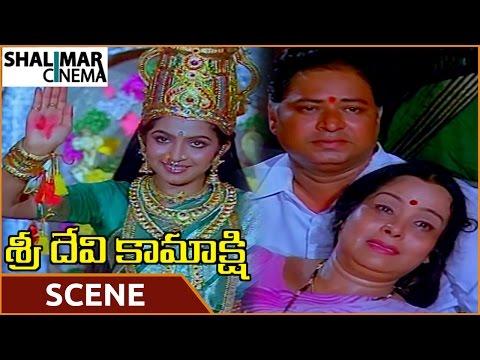 Sri Devi Kamakshi Movie    Sumathi & Aunty Best Emotional Scene    Ramya Krishna    Shalimarcinema