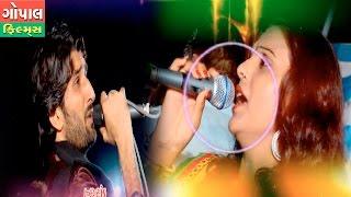 Gaman Kajal No Navrang | Gaman Santhal & Kajal Maheriya  | Latest Nonstop Full HD Video