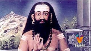 Moondravathu Kan New - Gnani Brindavanar: How To Worship Sithar? [Epi-15]