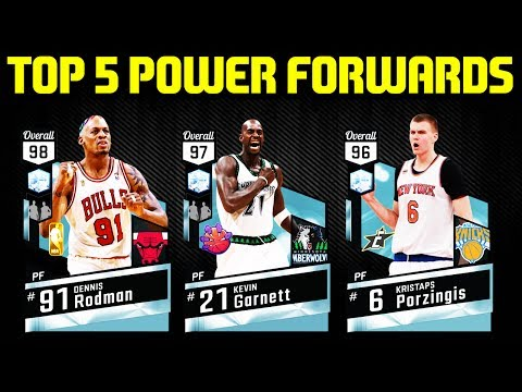 TOP 5 POWER FORWARDS IN MYTEAM! WHO TO COP?! NBA 2K17 MYTEAM