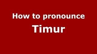 How to pronounce Timur (Russian/Russia) - PronounceNames.com