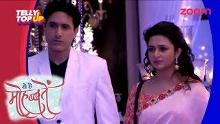 Will Ishita Marry Mani In 'Ye Hai Mohabbatein'? | #TellyTopUp